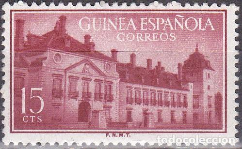 1955 - GUINEA ESPAÑOLA - TRATADO DE EL PARDO - EDIFIL 348* (Sellos - España - Colonias Españolas y Dependencias - África - Guinea)
