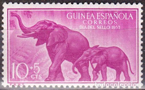 1957 - GUINEA ESPAÑOLA - DIA DEL SELLO - ELEFANTE AFRICANO DE SABANA - EDIFIL 368* (Sellos - España - Colonias Españolas y Dependencias - África - Guinea)