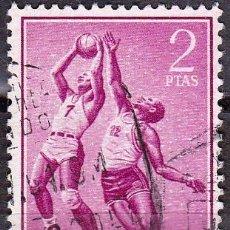 Selos: 1958 - GUINEA ESPAÑOLA - DEPORTES - BALONCESTO - EDIFIL 381. Lote 222652827