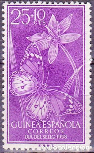 1958 - GUINEA ESPAÑOLA - DIA DEL SELLO - MARIPOSA TIGRE - EDIFIL 389* (Sellos - España - Colonias Españolas y Dependencias - África - Guinea)