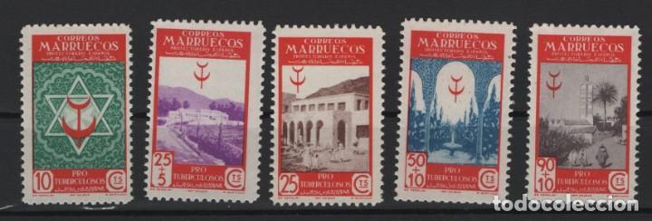 G-SUB_7/ MARRUECOS NUM. 270/74, PRECIOSA, ALTO VALOR DE CATALOGO (Sellos - España - Colonias Españolas y Dependencias - África - Marruecos)