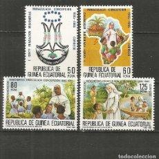 Sellos: GUINEA ECUATORIAL EDIFIL NUM. 65/68 ** SERIE COMPLETA SIN FIJASELLOS. Lote 278688153