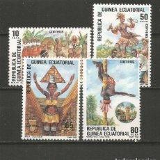 Sellos: GUINEA ECUATORIAL EDIFIL NUM. 77/80 ** SERIE COMPLETA SIN FIJASELLOS. Lote 278688253