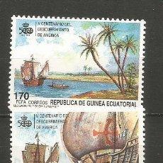 Sellos: GUINEA ECUATORIAL EDIFIL NUM. 129/130 ** SERIE COMPLETA SIN FIJASELLOS. Lote 278688323