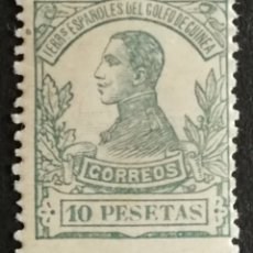 Timbres: GUINEA N°97 MH*(FOTOGRAFÍA REAL). Lote 222797470