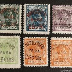 Sellos: GUINEA N°585S/585Y MH*(FOTOGRAFÍA REAL). Lote 222856200