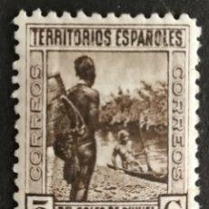 Selos: GUINEA N°246 MH* (FOTOGRAFÍA REAL). Lote 222857717