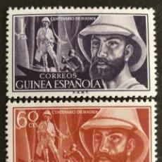 Sellos: GUINEA N°342/43 MH*(FOTOGRAFÍA REAL). Lote 222860403