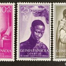 Sellos: GUINEA N°344/46 MH*(FOTOGRAFÍA REAL). Lote 222860590