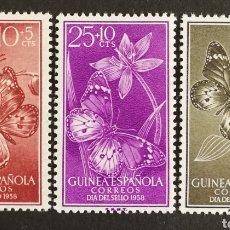 Sellos: GUINEA N°388/90 MNH**(FOTOGRAFÍA REAL). Lote 222864908