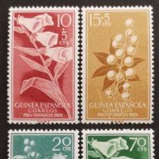 Sellos: GUINEA N°391/94 MNH**(FOTOGRAFÍA REAL). Lote 222865907