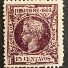 Francobolli: FERNANDO POO N°87 MH*(FOTOGRAFÍA REAL). Lote 222897818