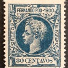 Sellos: FERNANDO POO N°91 MNG (FOTOGRAFÍA REAL). Lote 222898306