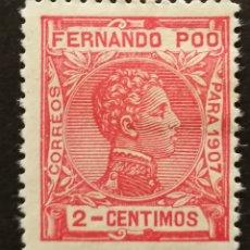 Sellos: FERNANDO POO N°153 MH*(FOTOGRAFÍA REAL). Lote 222901950