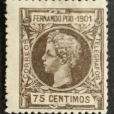Sellos: FERNANDO POO N°103 SIN GOMA (FOTOGRAFÍA REAL). Lote 222903838