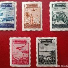 Sellos: ESPAÑA CABO JUBY 1942 PAISAJES Y AVIÓN EN VUELO EDIFIL 133-137 NUEVOS. Lote 222955807