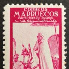 Sellos: MARRUECOS N°305 MH*(FOTOGRAFÍA REAL). Lote 222981315