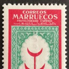 Sellos: MARRUECOS N°336 MH*(FOTOGRAFÍA REAL). Lote 222982167