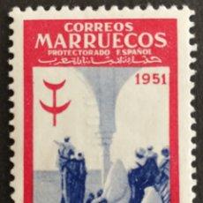 Sellos: MARRUECOS N°337 MH*(FOTOGRAFÍA REAL). Lote 222982423