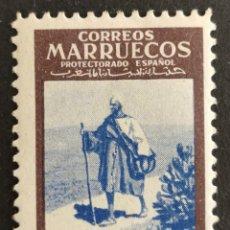 Sellos: MARRUECOS N°312 MNH**(FOTOGRAFÍA REAL). Lote 222983356