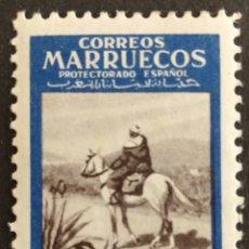 Sellos: MARRUECOS N°313 MNH**(FOTOGRAFÍA REAL). Lote 222983690