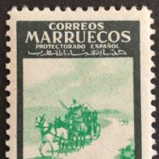 Sellos: MARRUECOS N°314 MNH**(FOTOGRAFÍA REAL). Lote 222984006