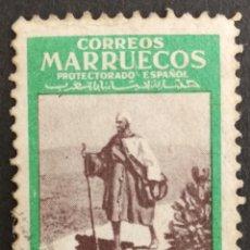 Sellos: MARRUECOS N°317 USADO (FOTOGRAFÍA REAL). Lote 222984360