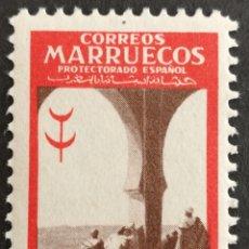 Sellos: MARRUECOS N°294 MNH**(FOTOGRAFÍA REAL). Lote 222985663