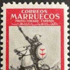Sellos: MARRUECOS N°325 MH*(FOTOGRAFÍA REAL). Lote 222985888
