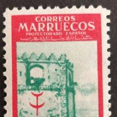 Sellos: MARRUECOS N°326 MH*(FOTOGRAFÍA REAL). Lote 222986125