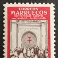 Sellos: MARRUECOS N°327 MH*(FOTOGRAFÍA REAL). Lote 222986407