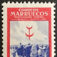 Sellos: MARRUECOS N°308 MNH**(FOTOGRAFÍA REAL). Lote 222987275