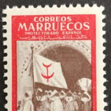 Sellos: MARRUECOS N°309 MH*(FOTOGRAFÍA REAL). Lote 222987601