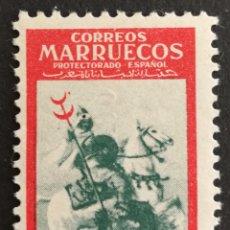 Sellos: MARRUECOS N°310 MH*(FOTOGRAFÍA REAL). Lote 222987895