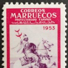 Sellos: MARRUECOS N°375 MH*(FOTOGRAFÍA REAL). Lote 222990623