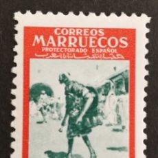 Sellos: MARRUECOS N°385 MH*(FOTOGRAFÍA REAL). Lote 222992240