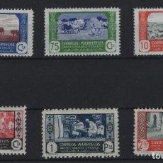 Sellos: R78/ MARRUECOS ESPAÑOL, EDIFIL 266/68, 288/9 **, 259 **, PRECIOSO LOTE. Lote 222995450