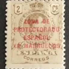 Sellos: MARRUECOS N°58 MH*(FOTOGRAFÍA REAL). Lote 223057457