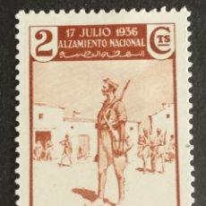 Sellos: MARRUECOS N°170 MH*(FOTOGRAFÍA REAL). Lote 223059538