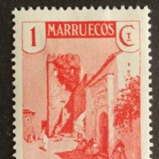 Sellos: MARRUECOS N°133 MH*(FOTOGRAFÍA REAL FOTOGRAFÍA REAL). Lote 223061190