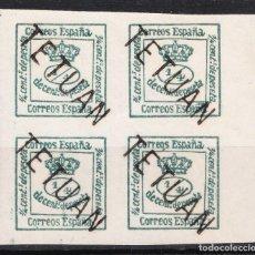 Sellos: 1908 EDIFIL 23 MARRUECOS **. Lote 223311848