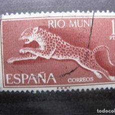 Sellos: ++RIO MUNI, 1964, FAUNA ECUATORIAL, EDIFIL 52. Lote 223389597
