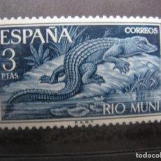Sellos: ++RIO MUNI, 1964,FAUNA ECUATORIAL, EDIFIL 54. Lote 223392542