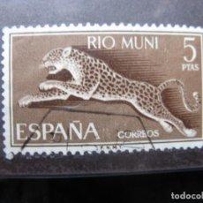 Sellos: ++RIO MUNI, 1964, FAUNA ECUATORIAL, EDIFIL 55. Lote 223392880