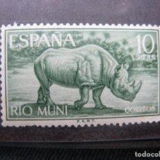 Sellos: ++RIO MUNI, 1964, FAUNA ECUATORIAL, EDIFIL 56. Lote 223393022