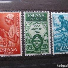 Sellos: ++RIO MUNI, 1965, XXV AÑOS DE PAZ, EDIFIL 60/62. Lote 223393636
