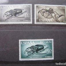 Sellos: ++RIO MUNI, 1965, PRO INFANCIA, EDIFIL 63/5. Lote 223393937