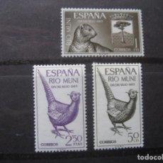 Sellos: ++RIO MUNI, 1965, DIA DEL SELLO, EDIFIL 66/68. Lote 223394123