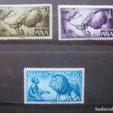 Sellos: ++RIO MUNI, 1966, PRO INFANCIA, EDIFIL 69/71. Lote 223394551
