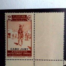Sellos: CABO JUBY 1937;Nº86 HABILITADO 2CTS.(MNH**) BORDE DE HOJA, I ANIVERSARIO ALZAMIENTO NACIONAL.. Lote 223598713